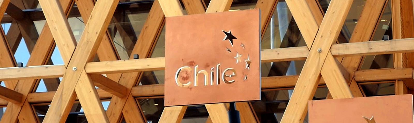 Pavilion Chile